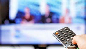 Нацрада оштрафувала канали «Наука» та «Терра»  на  понад 37 тисяч через недотримання мовних квот