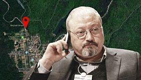 Останки журналіста Джамаля Хашоггі могли заховати у лісі – слідчі