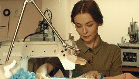 Канал «Україна» покаже прем'єру 16-серійного фільму «Віддай мою мрію»