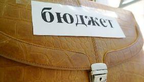 Народні депутати хочуть значно урізати фінансування ПАТ «НСТУ»