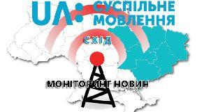 Моніторинг Суспільного: як журналісти дотримувалися стандартів у Дніпрі, Запоріжжі, Полтаві, Харкові, Кривому Розі та на Донбасі