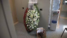 У Москві під офіс «Новой газеты» підкинули поховальний вінок та голову барана