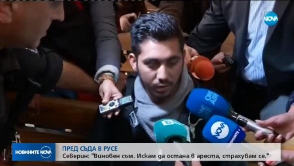 Обвинувачений в убивстві болгарської журналістки визнав провину