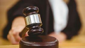 Суд задовольнив позов Дмитра Карпія до комунального підприємства щодо доступу до інформації