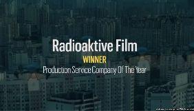 Українська компанія отримала нагороду Shots Awards як найкращий продакшн-сервіс