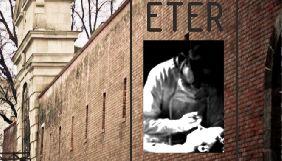 «Ефір» Кшиштофа Зануссі змагатиметься на фестивалі кінооператорського мистецтва Camerimage