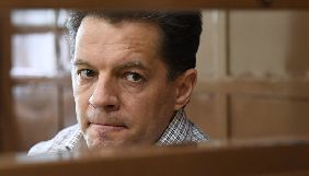 Україна закликала ООН засудити утримання Сущенка в РФ та посилити тиск для визволення політв'язнів