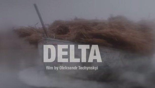 Фільм «Дельта» Олександра Течинського відібрано до Віденського міжнародного кінофестивалю