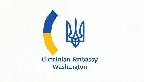 Посольство України в США заявило про розсилку фейкових «запитів» начебто від імені посла Чалого