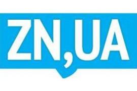 Роскомнагляд заблокував сайт ZN.UA на території РФ і анексованого Криму