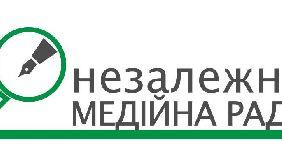 22 жовтня - круглий стіл «Як забезпечити якісне інформування аудиторії ЗМІ під час виборів?»
