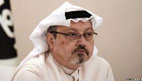 Саудівська Аравія назвала вбивство журналіста Хашоггі «страшною помилкою»