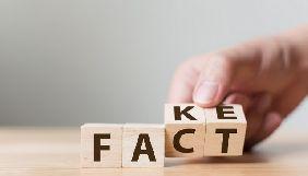 Молодь стала менше довіряти новинам через поширеність фейків — дослідження