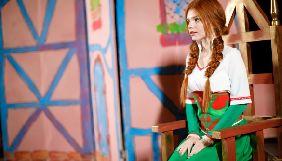 28 жовтня – Всеукраїнська прем'єра вистави «Викрадена принцеса