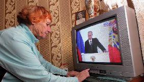 Росіяни найбільше довіряють державному телебаченню — опитування