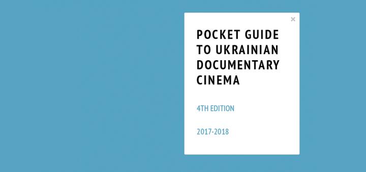Docudays UA випустив четвертий каталог української документалістики