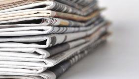 Для друкованих ЗМІ можуть ввести мовні квоти до повного переходу на українську мову - Сюмар