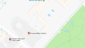 Невідомі перейменували у Google Maps Верховну Раду на «Верховну ЗРаду»