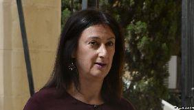 Убитій мальтійській журналістці Дафні Каруані Галіції присудили нагороду Transparency International