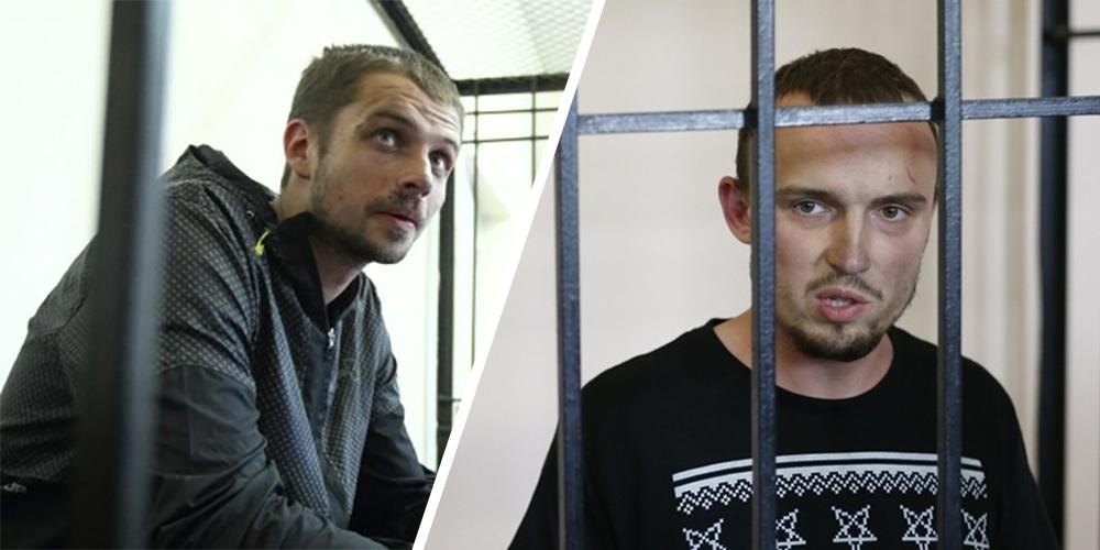 Захист обвинувачуваних у справі Бузини звернувся до ЄСПЛ
