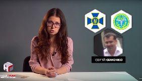 «Наші гроші» посчитали, сколько раз соврал Семочко во время интервью на ZIK