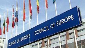 Недофінансування НСТУ поставить компанію на межу банкрутства – Рада Європи