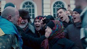 «Донбас» Лозниці за перший тиждень кінопрокату зібрав понад 1 млн грн