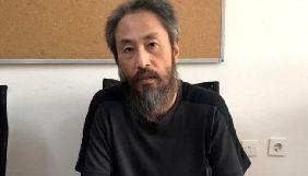 Японського журналіста звільнили з трирічного полону бойовиків у Сирії