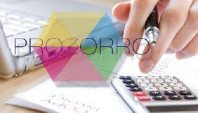 1-2 листопада - тренінги Prozorro та Bihus.info в рамках проекту ProZorro Media Hub з розвитку журналістики даних