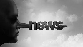 Возможны ли новости без доверия?