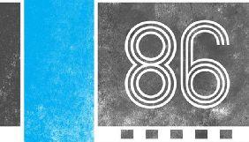Організатори фестивалю «86» звинуватили заступника глави УЦКД в хабарництві, його відсторонять від роботи