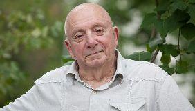 Пішов з життя мультиплікатор Давид Черкаський — творець «капітана Врунгеля»