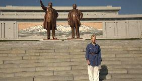 «Інтер» не покаже випуск програми «Орел и решка» з КНДР цієї неділі