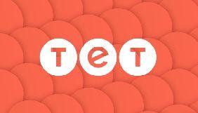 Програма «Богиня шопінгу» змінює формат та повертається на ТЕТ