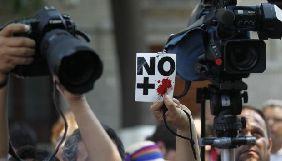 Злочини проти журналістів повинні бути ретельно розслідувані – США