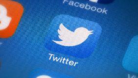 Twitter видалив понад 10 тисяч профілів за заклики не голосувати на виборах до Конгресу США