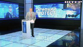 Газовий шлейф Тимошенко. Моніторинг теленовин 22–28 жовтня 2018 року