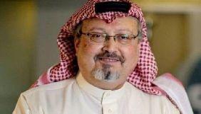 Наказ вбити журналіста Хашоггі надійшов від вищих чиновників Саудівської Аравії - Ердоган
