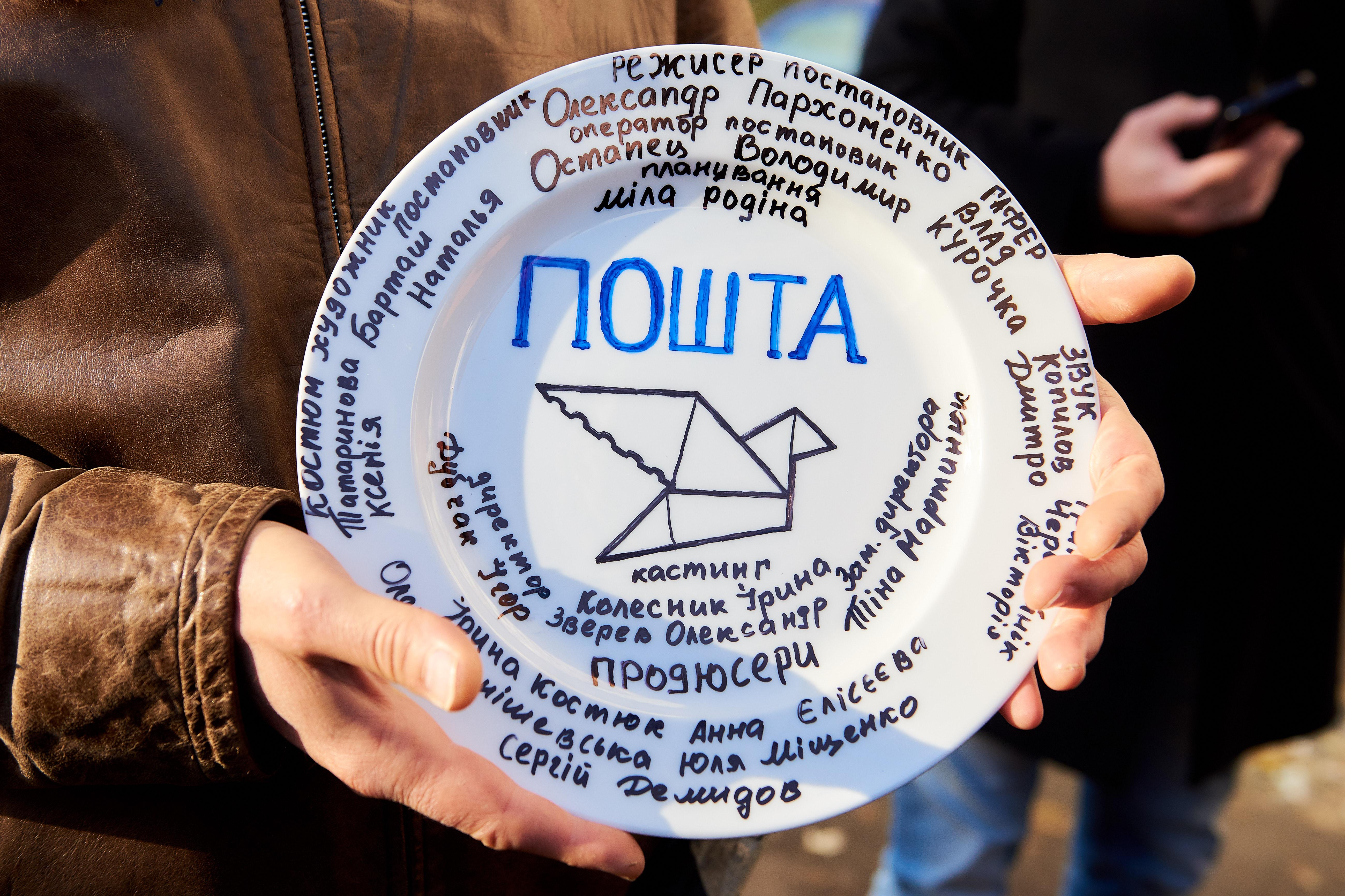 Film.ua розпочав зйомки серіалу «Пошта» для каналу «Україна»