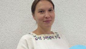 Член редколегії VoxUkraine Олександра Бетлій стала головним економістом Мінфіну