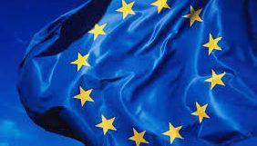 Представництво ЄС в Україні звертає увагу на «тривожну тенденцію» нападів на активістів та журналістів