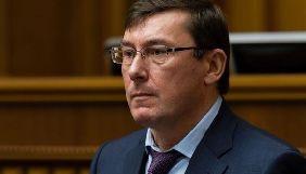 Генпрокурор Юрій Луценко заявив про відставку – депутати її не підтримали