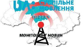Моніторинг Суспільного: як новинарі дотримувалися стандартів у Житомирі, Києві, Рівному, Сумах, Черкасах та Чернігові