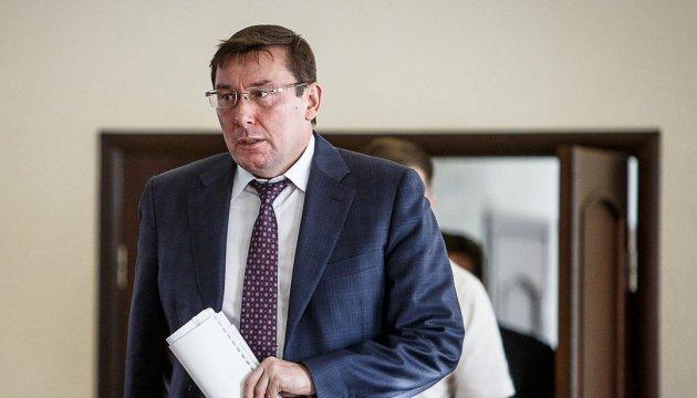 Луценко подав заяву про відставку