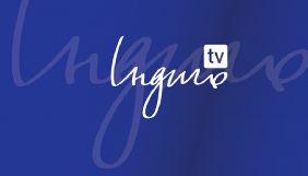 «Індиго TV» планує збільшити свою прибутковість у 2019 році в 7 разів