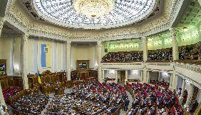 Комітет свободи слова підтримав проект щодо прозорості власності «Зеонбуду»