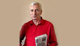 Помер журналіст і письменник Микола Босак