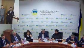 У Нацраді проліцензувався новий телеканал ТВІ – Дмитро Носиков звинуватив його в рейдерському захопленні