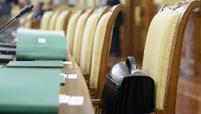 21 листопада Комітет свободи слова розгляне кандидатури на вакантну посаду члена Нацради