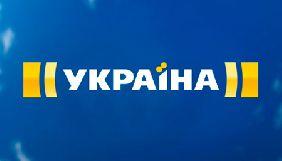31 грудня «Україна» покаже шоу власного виробництва «Фантастична ніч»